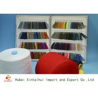 Buy cheap 40s/3 100% Polyester Ring Spun Yarn For Sewing With Paper / Plastic Cone from Wholesalers