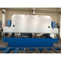 Buy cheap Industry Servo Electric Press Brake Stainless Steel Bending Machine 125T / 4000mm from wholesalers