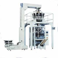 Good price Animal food packaging machine VFFS,High accuracy packaging machine for sale