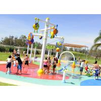 Buy cheap Children Water Playground Equipment Spray Park Equipment 1020X1015X645CM Area from wholesalers
