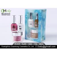 Buy cheap Natural Dip Powder Set, Professional Nail Dip System Kit 3 Color Match from wholesalers