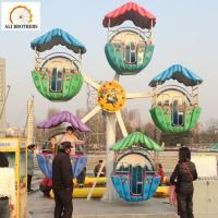 Buy cheap indoor mall amusement mini ferris wheel rides outdoor park rides for sale from Wholesalers