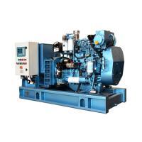 Buy cheap générateur 75KW diesel marin démarrant électrique avec l'alternateur de niveau d'isolation de H from Wholesalers
