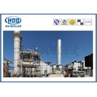 Buy cheap 5T -130T Waste Heat HRSG Heat Recovery Steam Generator Water Tube Boiler from Wholesalers