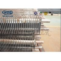 Buy cheap High Frequency Welding Boiler Fin Tube ,H Type Welding Fin Tube / Longitudinal Fin Tube from Wholesalers