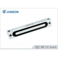 Buy cheap Access Control Mini Magnetic Cabinet Lock / Child Proof Door Locks from Wholesalers