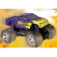 Buy cheap Products PRO_NAME:R/C car from Wholesalers