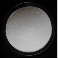 Buy cheap Ammonium Bicarboante from wholesalers