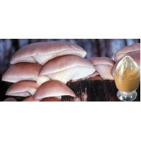 Buy cheap Pleurotus Ostreatus Extract from Wholesalers