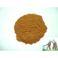 Buy cheap Cordyceps Cs-4 from Wholesalers