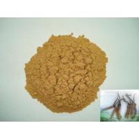Buy cheap Cordyceps polysaccharide from wholesalers