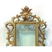 Buy cheap Antique Gold Frame Metal Frame Cast Iron Frame Picture Mirror Frame Ornate Frame W Folding from wholesalers