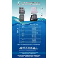 Buy cheap Rain-water Grate from wholesalers