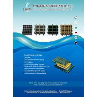 Buy cheap Molded Grating from wholesalers