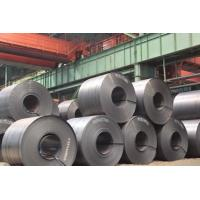 Buy cheap Hot Rolled Steel Coils from wholesalers