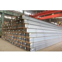 Buy cheap H-Beams from wholesalers