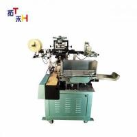 Buy cheap Heat transfer machine Th-5500 from wholesalers