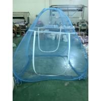 Buy cheap Self-folding Mosquito Nets Self-folding Nets A from wholesalers