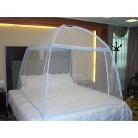 Buy cheap Folding Mosquito Nets Folding Nets B from wholesalers
