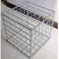 Buy cheap Welded Gabion Box from wholesalers