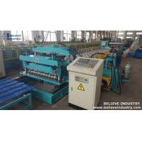 Buy cheap METAL ROOF TILE ROLL FORMING MACHINE from wholesalers