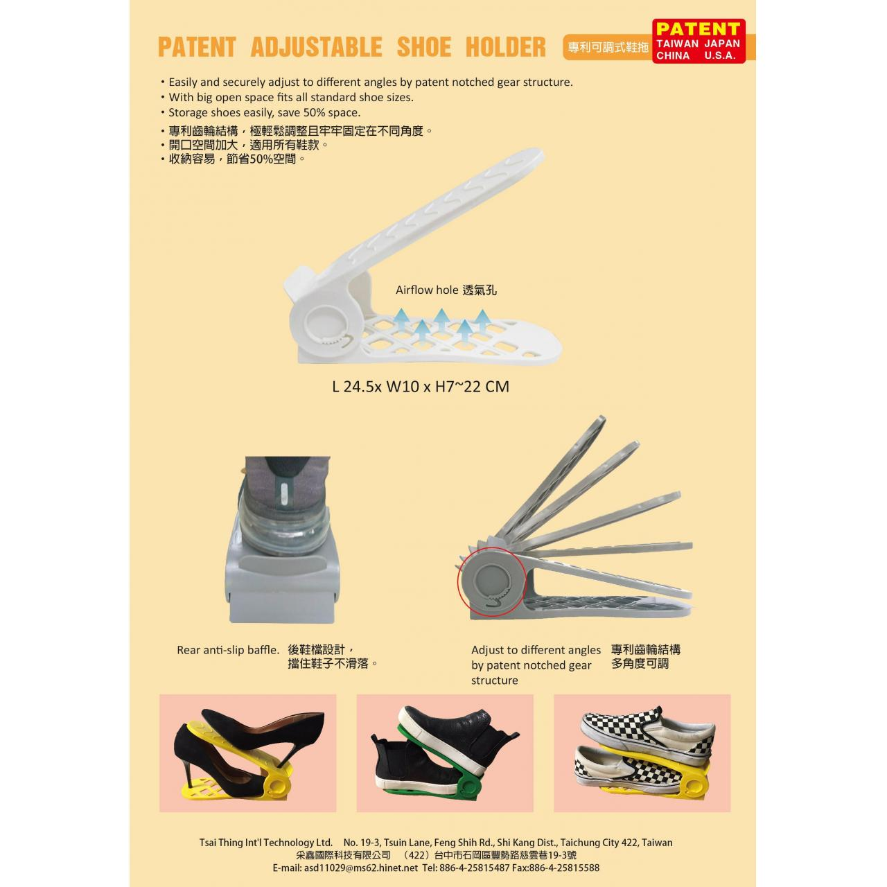 Buy cheap PATENT ADJUSTABLE SHOE HOLDER from wholesalers