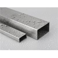 Buy cheap Sanitary Stainless Steel Square Pipe from wholesalers
