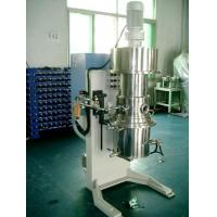 Buy cheap 25 L Mixer from wholesalers