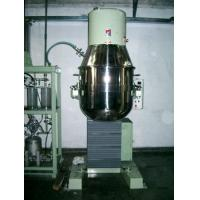 Buy cheap Dry Powder Mixer from wholesalers