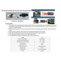 Buy cheap Car Driving Recorder Model No.:NDL-4.2R-3C from wholesalers