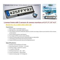 Buy cheap Car License Frame Model No:NL-2.5M/3.0M/3.5M/4.2M from wholesalers