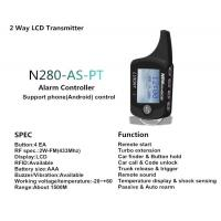 Buy cheap Car Security Systems Two way car alarm system N280 from wholesalers