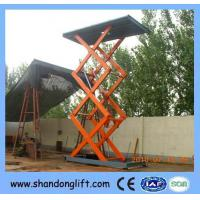 Scissor car park lift Hydraulic scissor heavy car lift