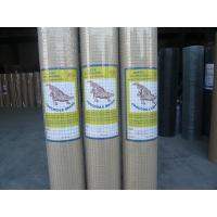 Welded Mesh Series Welded Wire Mesh