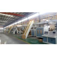 WJ150-1800-Ⅰ3 Ply Corrugated Cardboard Production Line
