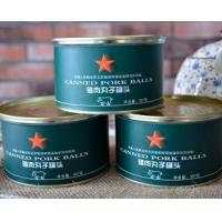 Buy cheap Canned pork balls(for export) from wholesalers