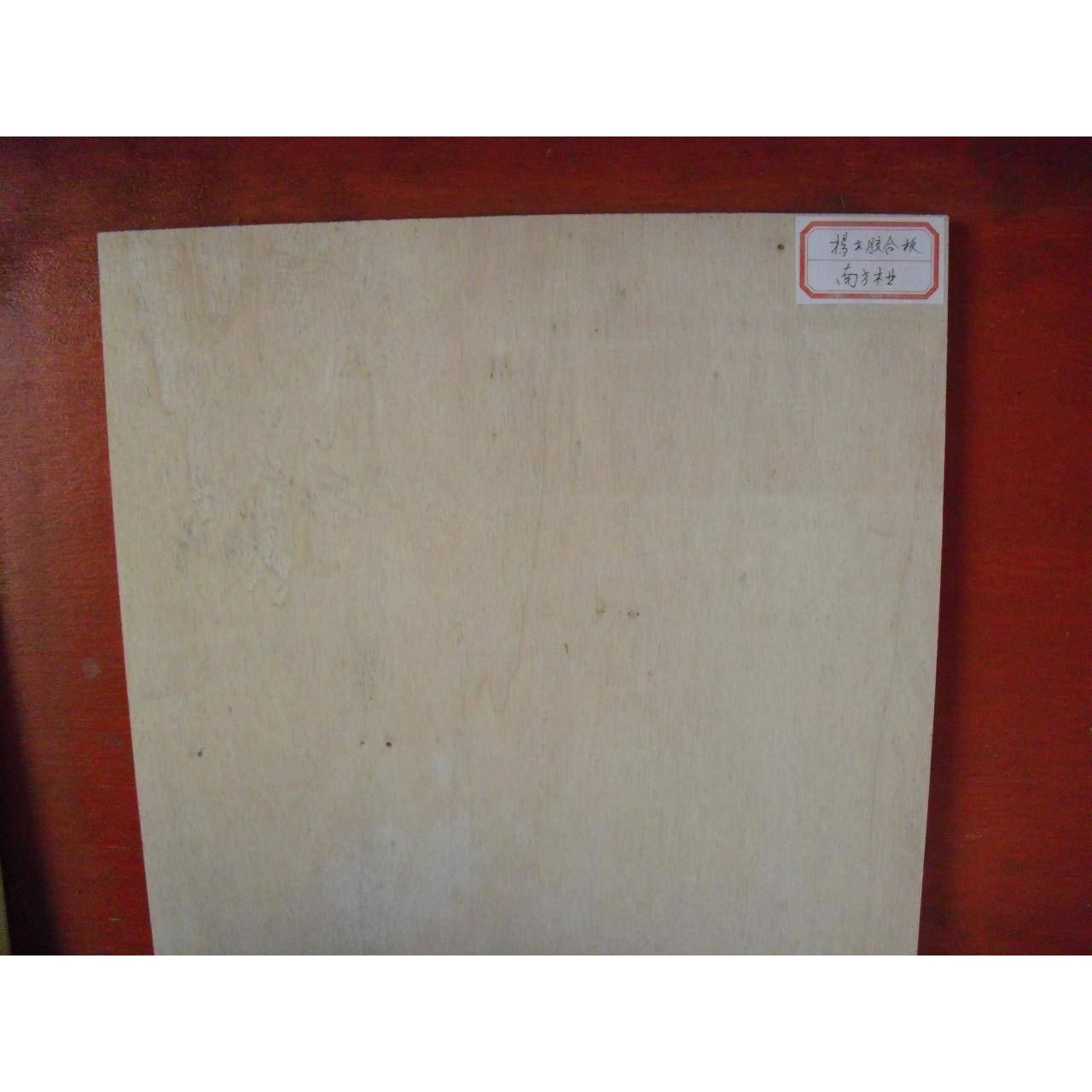 Buy cheap ENGLISH Poplar floor from wholesalers