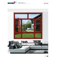 Buy cheap Fly Screen Window 92 Fly Screen Window from wholesalers