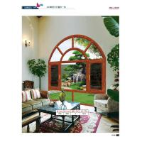 Buy cheap Fly Screen Window 103 Fly Screen Window from wholesalers