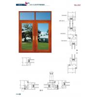Buy cheap Casement Window OHS-50 Casement Window from wholesalers