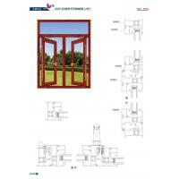 Buy cheap Casement Window G60R Casement Window from wholesalers