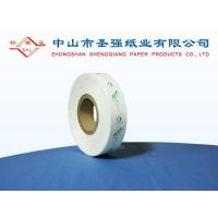 Buy cheap Release Paper High level release paper from wholesalers