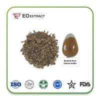 Buy cheap Burdock Root Extract Herb Source: Arctiin Arctium lappa L from Wholesalers