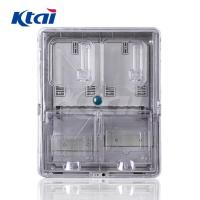 China Newly secure plastic external electric meter box KT-202K on sale