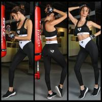 Buy cheap Black Wrap Chest Yoga Sport Suits from wholesalers