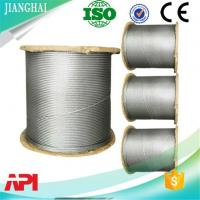 China Flexible Fiber Core Wire Rope Cable 6 X 12+7FC, 6 X 24+7FC, on sale