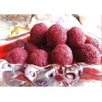 Buy cheap Food - Arbutus Canned Tropical Yang Mei Berry Fruit With Colorful Tins from wholesalers