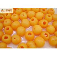 Buy cheap Health Canned Yellow Loquat Tree Fruit With Sweet Taste Custom Design from wholesalers