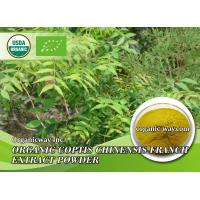 Buy cheap Organic Coptis chinensis franch extract powder from Wholesalers