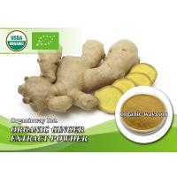 Buy cheap Organic Ginger extract powder from Wholesalers